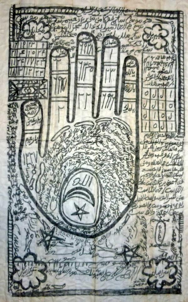 Talisman issu d'une ceinture à 4 boucles, manuscrit original (ALEP 03166)