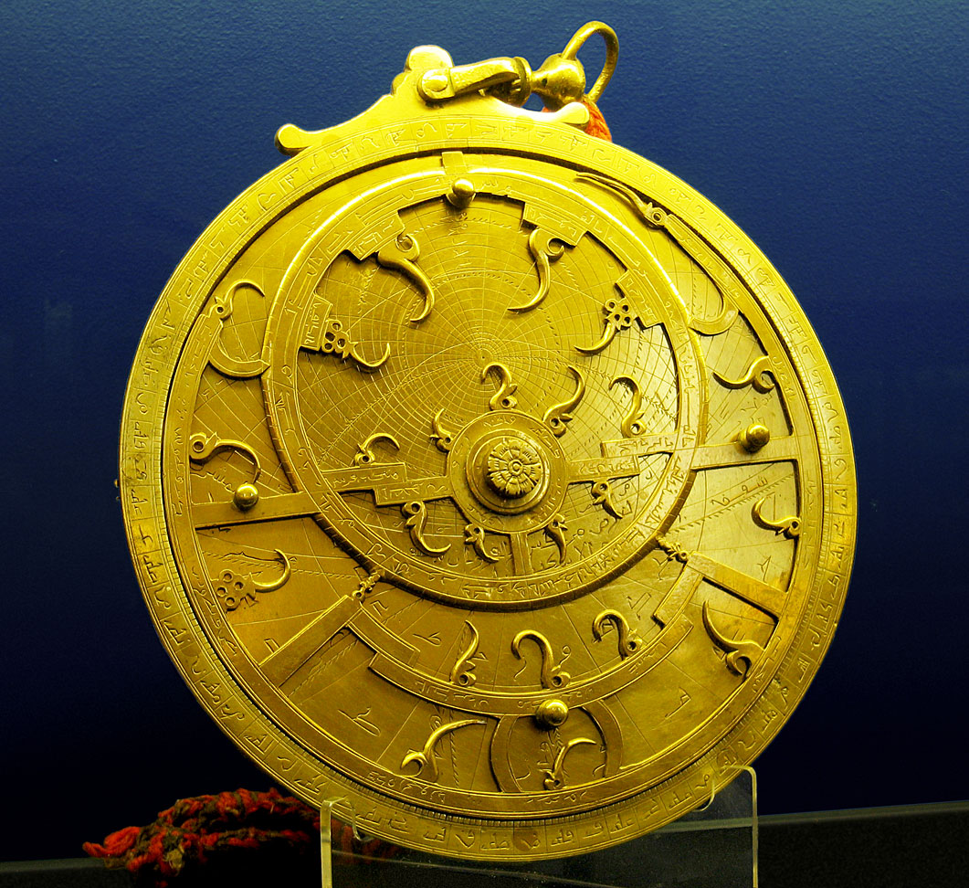 Astrolabe persan du XVIIIe siècle