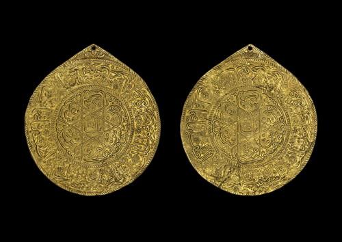 Amulette turque du XIXe siècle