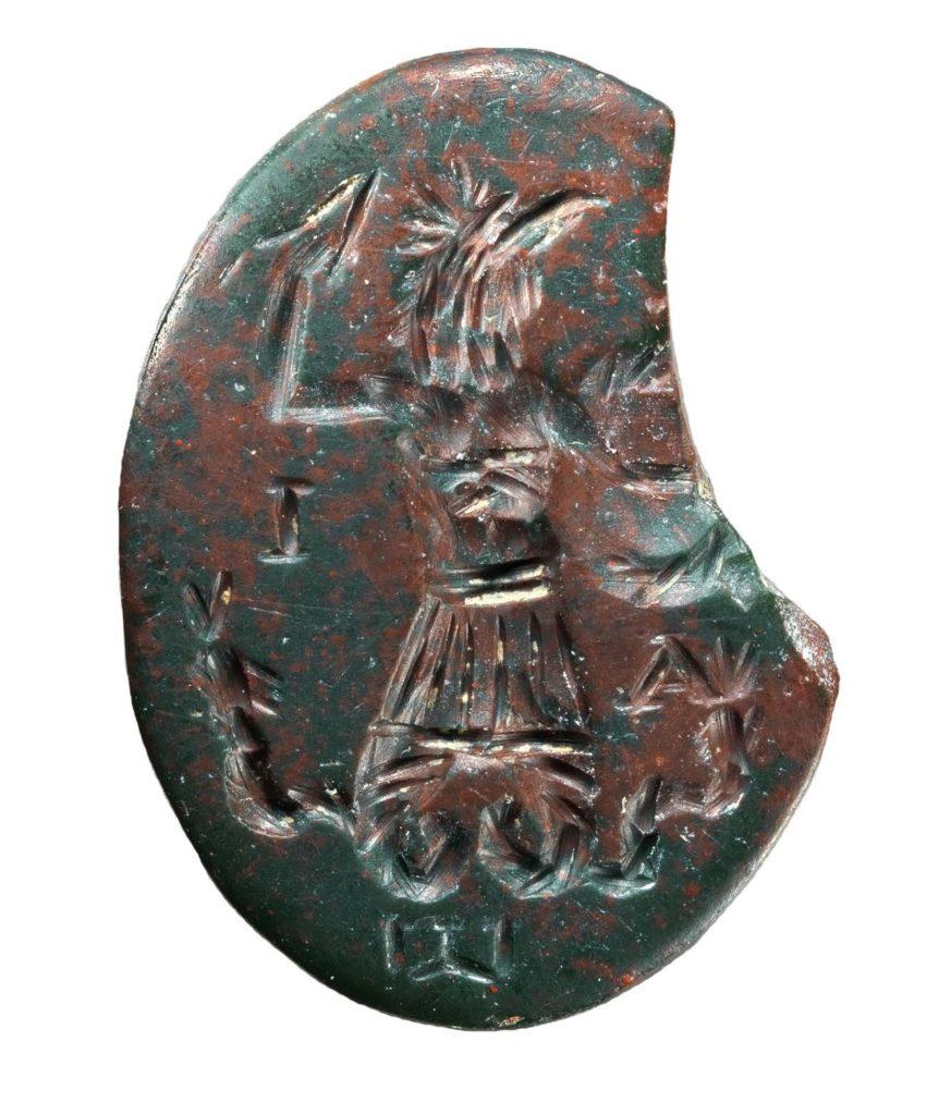 Jaspe gravé en creux représentant un guerrier anguipède alectorocéphale