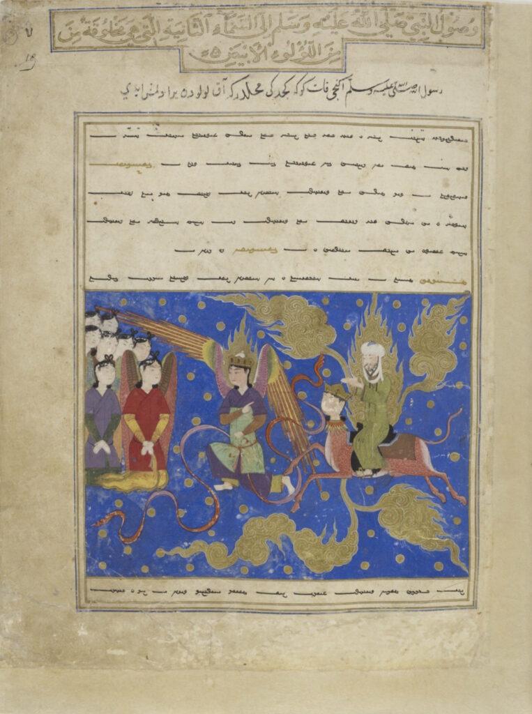 Le prophète Muḥammad arrive au deuxième ciel sur le dos de sa monture volante